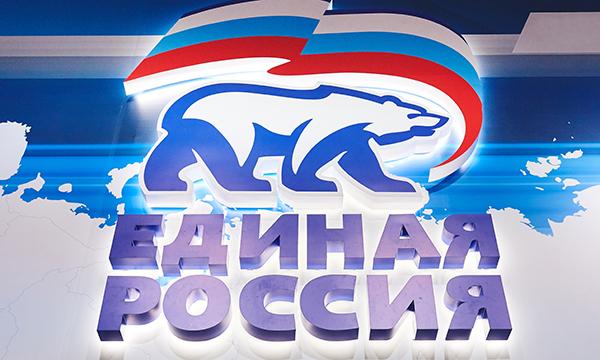 Самооценка «Единой России»