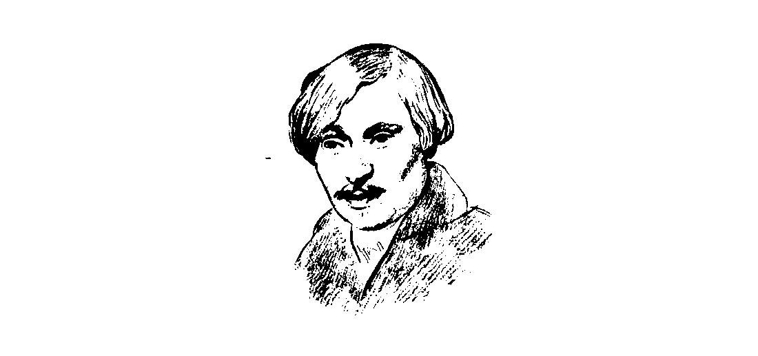 Н. В. Гоголь. «О помощи бедным»