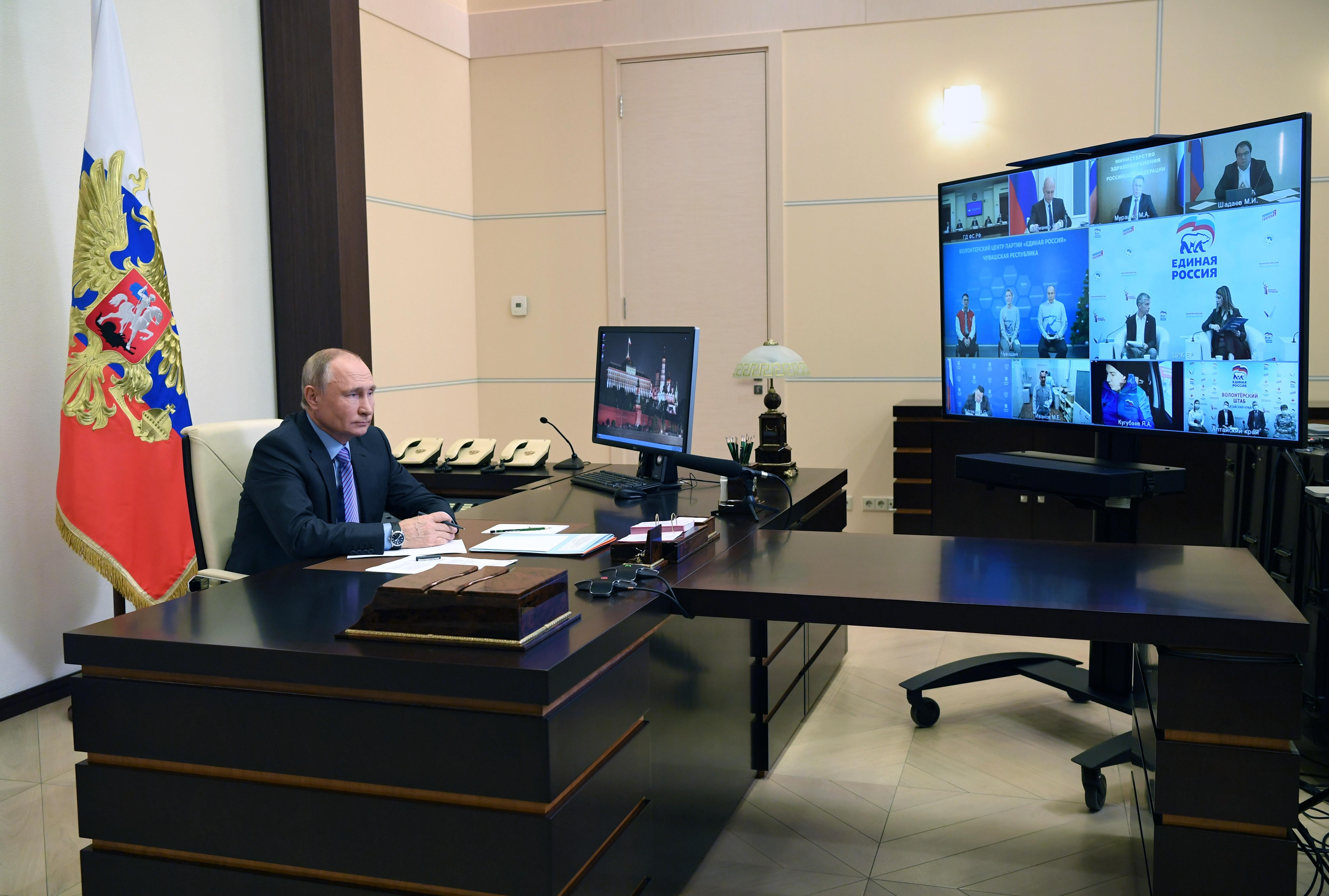 Социальный онлайн-форум «Единой России» 14.12.2020